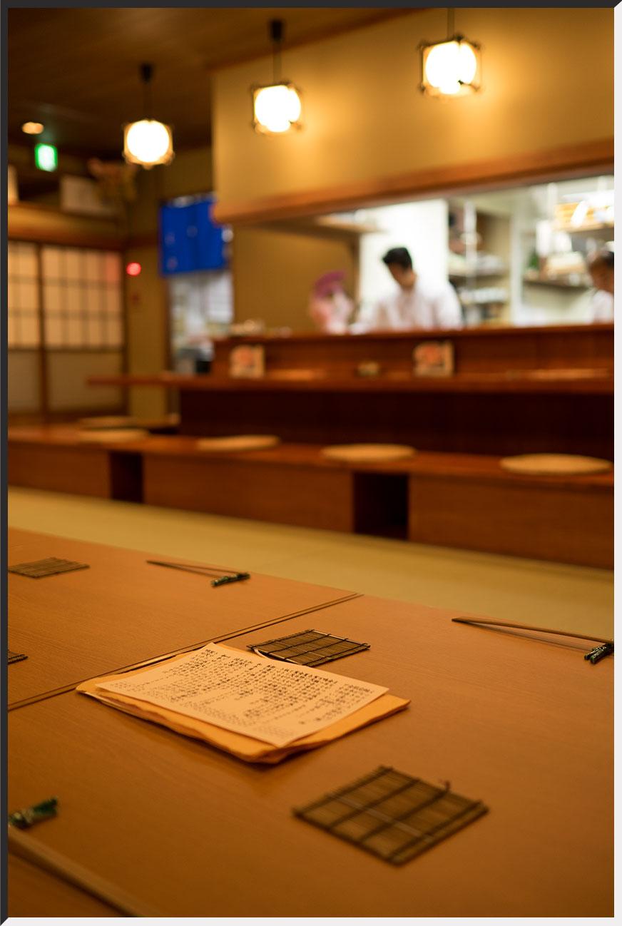 yoshida_140807_07.jpg