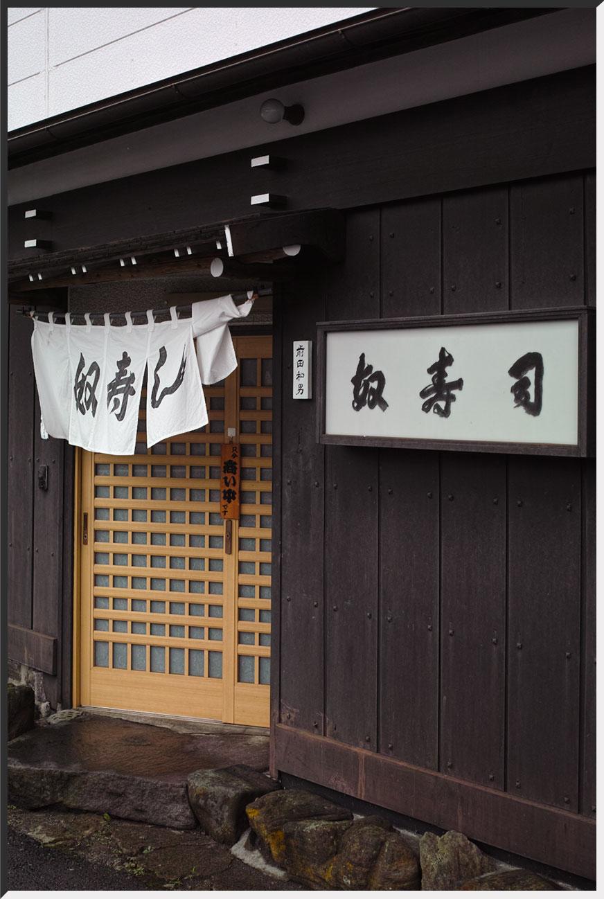 yakko_140810_07.jpg