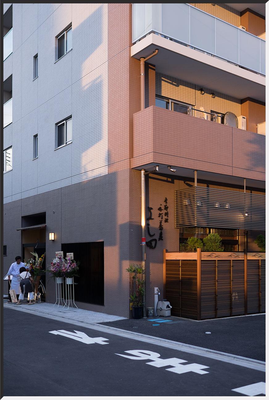 yoshida_140807_06.jpg